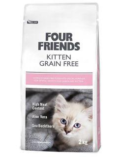 Grain Free Kitten Cat Food Trial Pack - 70g - £1.50